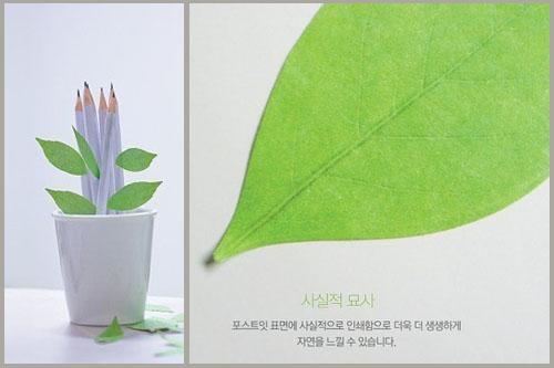 leaf_post-its